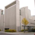 Посольство Мексики