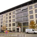 Немецкий архитектурный центр ДАЦ