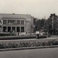 Фото 60-х годов
