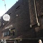 Амстердам - Ресторан Harlema