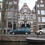 Амстердам - Ресторан Адмирал