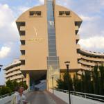 Отель Конкорд вход
