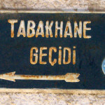 ТабакХанэ
