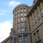 Немецкая библиотека