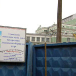 Мариинка начало реконструкции