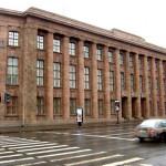 Бывшее посольство Германии