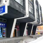 Фасад фрагмент