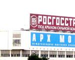 АрхМосква2007