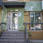 Фасад до реконструкции