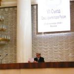 Уходящий президент СА Борис Гнедовский