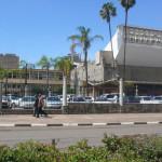 Найроби университет