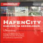 Гамбург Хафен сити биллборд