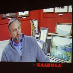Кадр из видеофильма