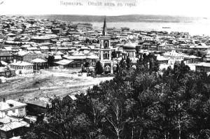Открытка 1912 г. Барнаул. Общий вид с горы.