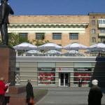 Торговый центр Аэропорт С. Киселева