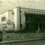 Кинотеатр Родина, 1953 г. Барнаул