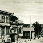 Гимназия Буткевич Фото нач 20 века