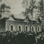 Поморская церковь