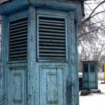 Старые воздухозаборы