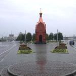 Часовня Св. Владимира, фасад северный