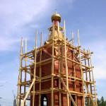 Во время строительства