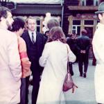 Открытие 1 октября 1985 года