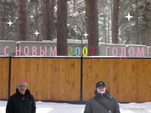 Александр Деринг, Сергей Тисленко