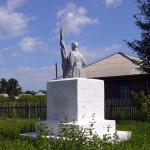 Монумент вид сзади