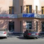 Магазин-салон МAVI-JEANS, г. Барнаул.