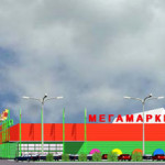 "Мегамаркет ""Елочка"", северный фасад"