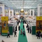 Главная аллея выставки