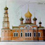 Конкурсная подача с подписью Алексия II 1991