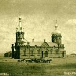 Никольская церковь в г. Красноярске .Снесена