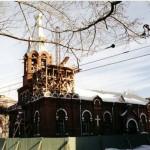 Процесс реставрации 1997 г.