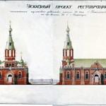 Проект реставрации Никольской церкви