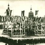 Празднование 300 летия дома Романовых