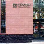 """Фасад торгового дома света """"Орион"""""""