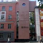 Фасад по пр. Ленина
