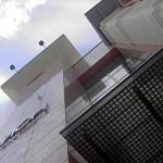 "Фрагмент фасада торгового дома света ""Орион""Фрагмент фасада торгового дома света ""Орион"""
