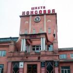 Прокопьевск - Жилой дом