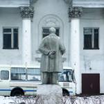 Прокопьевск - клуб им. Артема