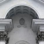 Прокопьевск - Клуб фрагмент
