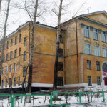 Прокопьевск - Техникум