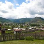 Село Онгудай
