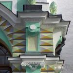 Трапезная, фрагмент фасада. Сергиев Посад