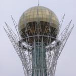 Смотровая башня Чупа Чупс