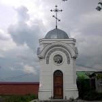Часовня св. старца Федора Кузмича
