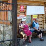 У ворот ТБ Царская охота фото Е. Цыкановского