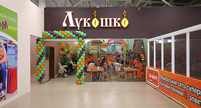 """Кафе """"Лукошко"""", открытие"""