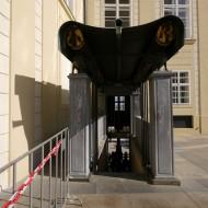 Вход на Бычью лестницу